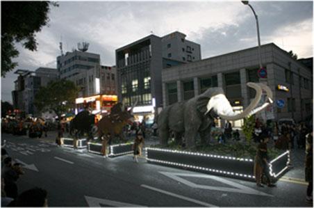 원시대탐험 거리퍼레이드 사진1